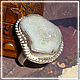 """Кольца ручной работы. Ярмарка Мастеров - ручная работа. Купить кольцо в серебре 925 пр. """"Лед"""". Handmade. Белый, кольцо"""
