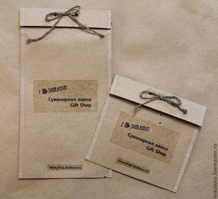Прямоугольный конверт из крафт бумаги своими руками