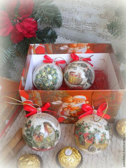 Набор елочных игрушек Винтажные шарики с сюрпризом. Елочные игрушки декупаж. Елочные украшения.Подарок на Новый год.Игрушки на елку.Шарики на елку.Елочные украшения декупаж.Игрушки для ёлки декупаж