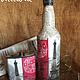 бутылка декупаж, бутылки декупаж, париж, Франция, праздничное оформление бутылок, подарочная бутылка, бутылка в подарок, мужской подарок, подарок для мужчины, оригинальная бутылка