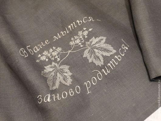 """Текстиль, ковры ручной работы. Ярмарка Мастеров - ручная работа. Купить Полотенце льняное """"Банные приколы"""" монохром. Handmade."""