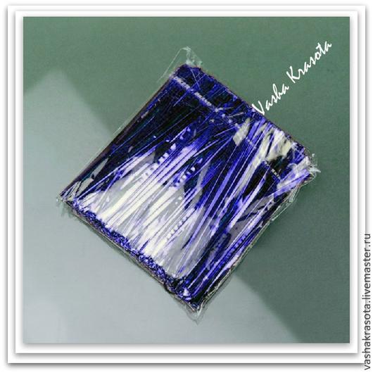 Упаковка ручной работы. Ярмарка Мастеров - ручная работа. Купить Скрутики  синие (10 шт). Handmade. Синий, зажим, скрутик
