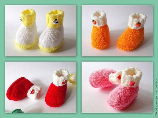 яркие пинетки для новорожденных красивые вязаные спицама пинетки для мальчика обувь для новорожденных купить пинетки в подарок для новорожденного для малыша красивые нарядные пинетки для девочки