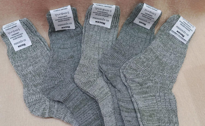 Лечебные носки из крапивы, Носки, Кострома,  Фото №1