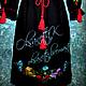 Order Dress-vyshivanka 'Damskiy Kapriz'. Individual vyshivanka. (oksanetta). Livemaster. . Dresses Фото №3