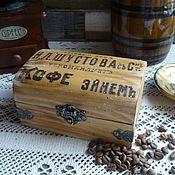 Для дома и интерьера ручной работы. Ярмарка Мастеров - ручная работа Короб сундучок из кедра для  кофе ,,Купцовы ряды,,.. Handmade.