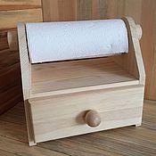 Держатель для полотенца с выдвижным ящиком