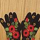 Варежки, митенки, перчатки ручной работы. Перчатки с вышивкой Оранж. Ludmila Batulina (milenaleoneart). Интернет-магазин Ярмарка Мастеров.