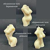 Материалы для творчества handmade. Livemaster - original item Silicone Shape Nude Body Woman, Girl, Pregnant. Handmade.