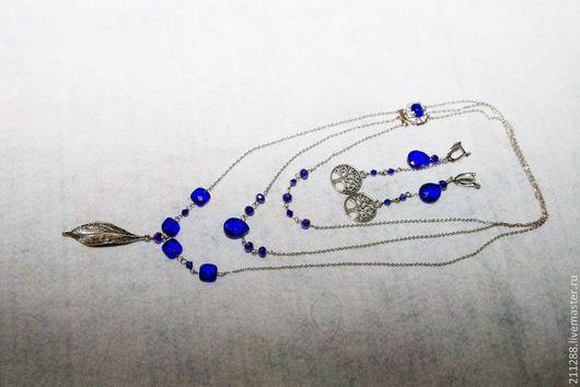 """Комплекты украшений ручной работы. Ярмарка Мастеров - ручная работа. Купить комплект украшений """"эльфийские сны"""". Handmade. Тёмно-синий"""