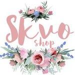 Skvo shop - Ярмарка Мастеров - ручная работа, handmade