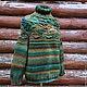 Кофты и свитера ручной работы. Большой зеленый уличный свитер. -Lisaveta-. Интернет-магазин Ярмарка Мастеров. В полоску