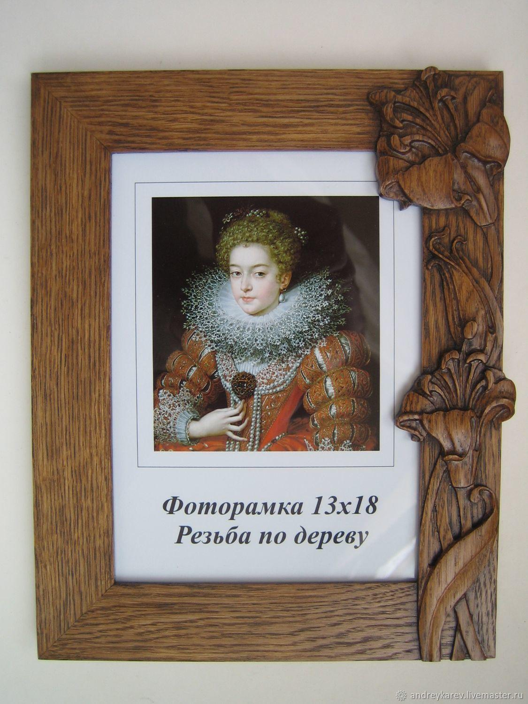Photo frame carved oak Lily, Photo frames, Chelyabinsk,  Фото №1