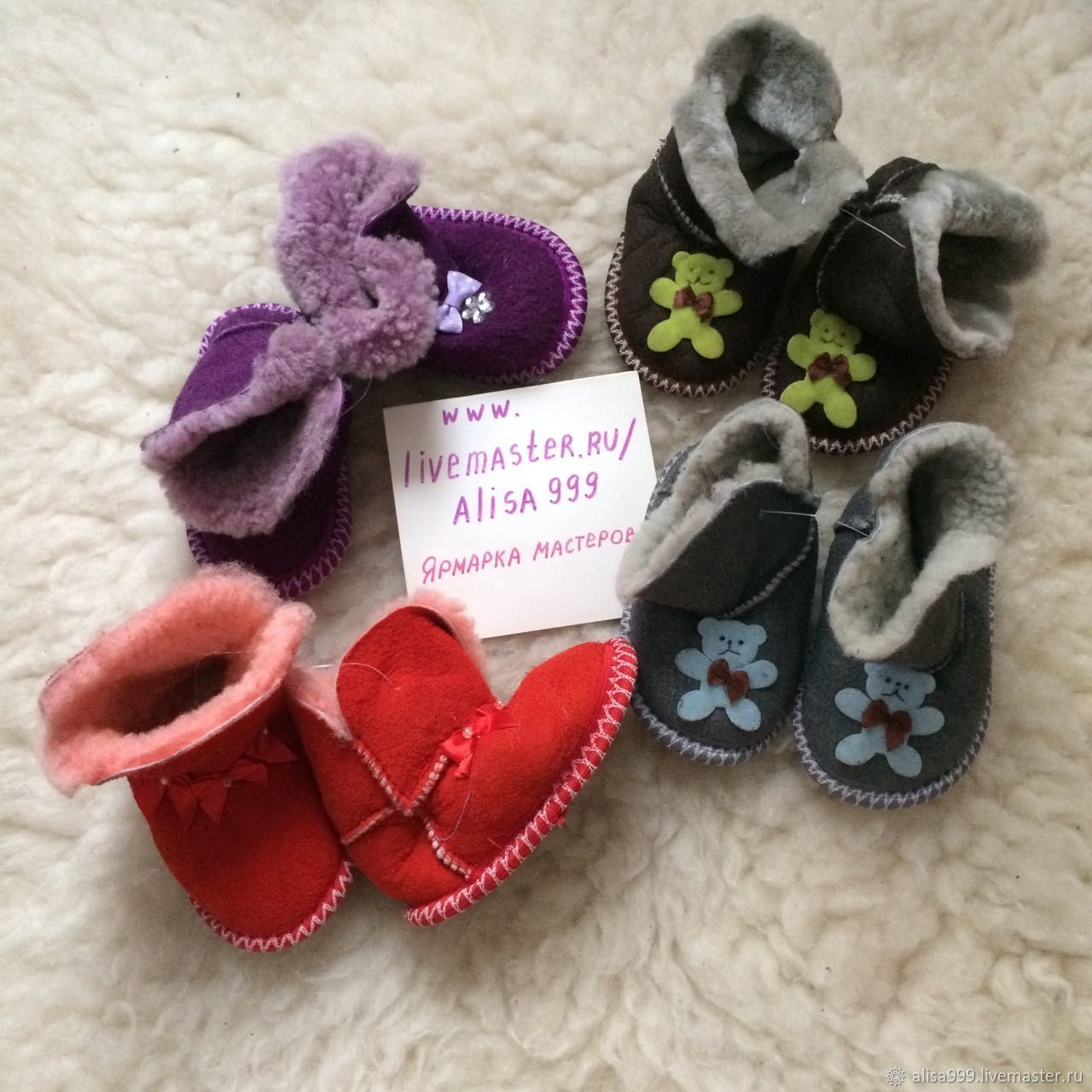 Children's bright Slippers from Mouton, Slippers, Moscow,  Фото №1