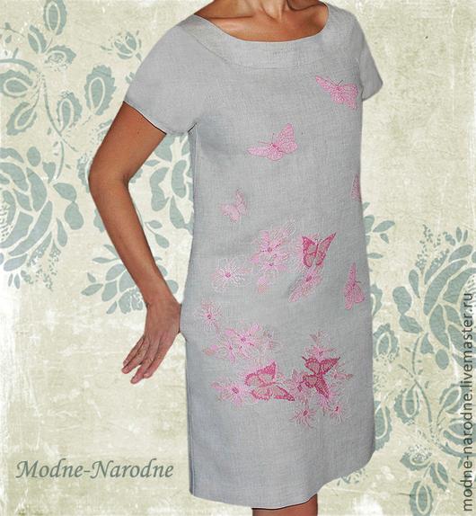 Льняное платье с ручной вышивкой Бабочки.\r\nМодная одежда с ручной вышивкой. \r\nТворческое ателье Modne-Narodne.