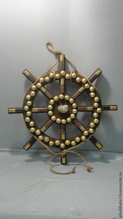 Персональные подарки ручной работы. Ярмарка Мастеров - ручная работа. Купить Штурвал  для моряка мореплавателя из конфет. Handmade. Коричневый