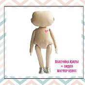 Куклы и игрушки handmade. Livemaster - original item Master class creating a textile doll. Handmade.
