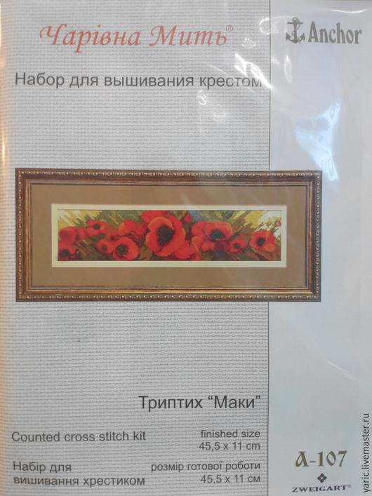 Набор для вышивки крестом Маки А-107 Распродажа!