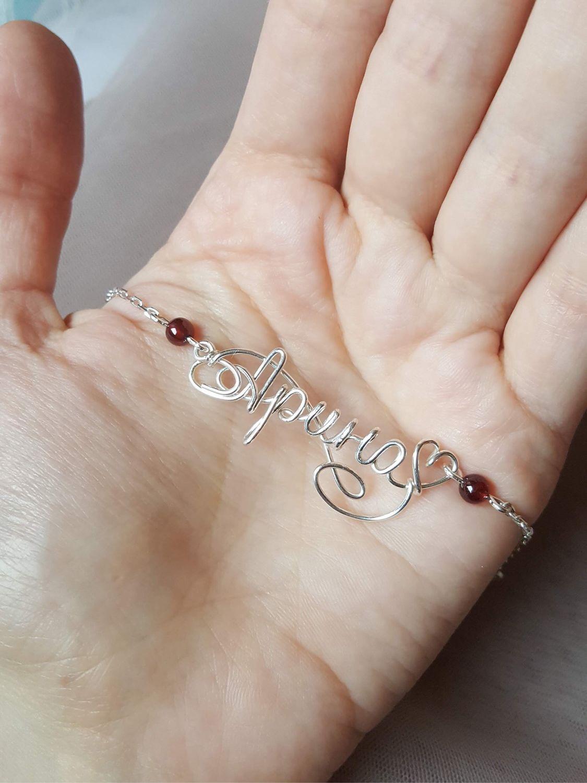 Серебряный именной браслет с натуральным камнем, Браслет-цепочка, Ниш,  Фото №1