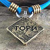 Зоотовары handmade. Livemaster - original item Medallion addressee from m / f Lady and the Tramp. Handmade.