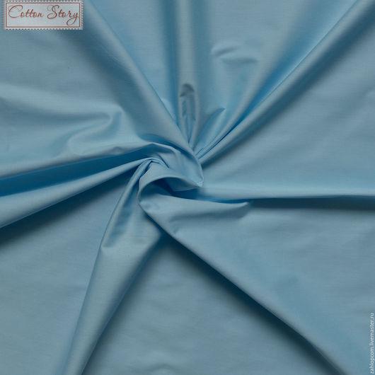 Шитье ручной работы. Ярмарка Мастеров - ручная работа. Купить Сатин однотонный Ярко-голубой. Handmade. Хлопок, ткань