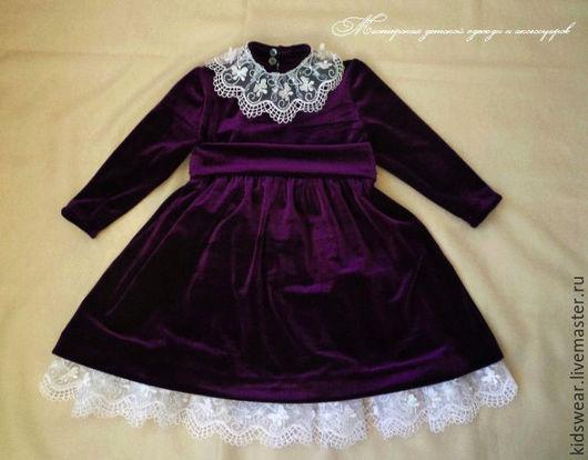 Наше новое платье `для особого случая` насыщенного фиалкового цвета!