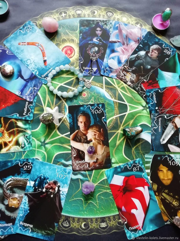 Tarot Cards: TANAPROGET ANY SITUATION, Tarot cards, Moscow,  Фото №1