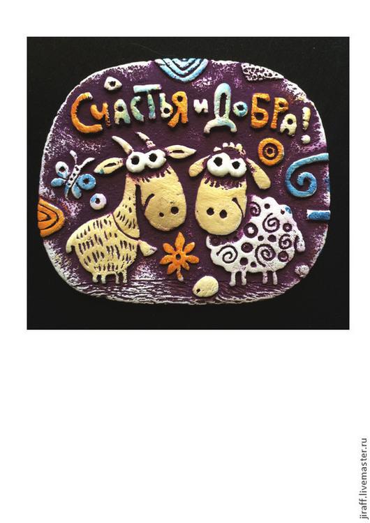 """Магниты ручной работы. Ярмарка Мастеров - ручная работа. Купить Овечки """"Счастья и добра"""". Handmade. Новый год 2015"""