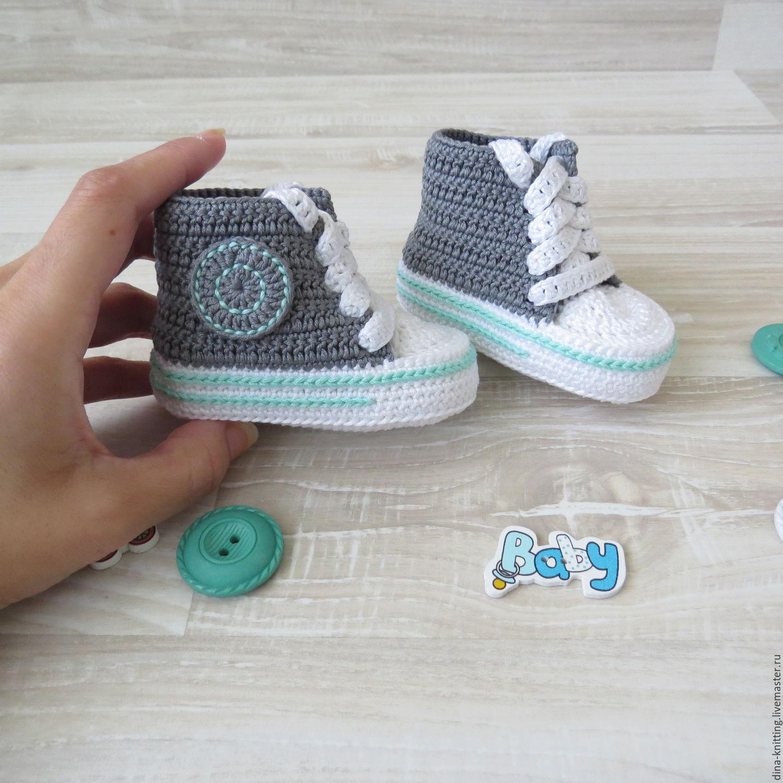 пинетки вязаные кеды для мальчика в подарок новорожденному ...