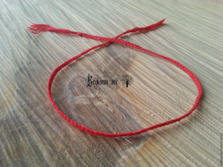 Красная нить для ребенка своими руками 91