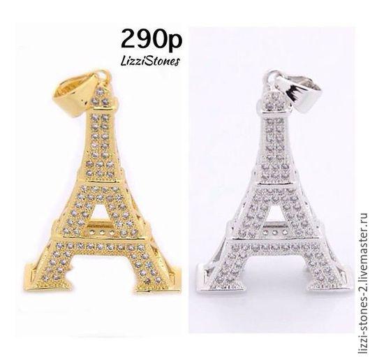 Подвеска Эйфелева башня серебро и золото (Milano) Евгения (Lizzi-stones-2)