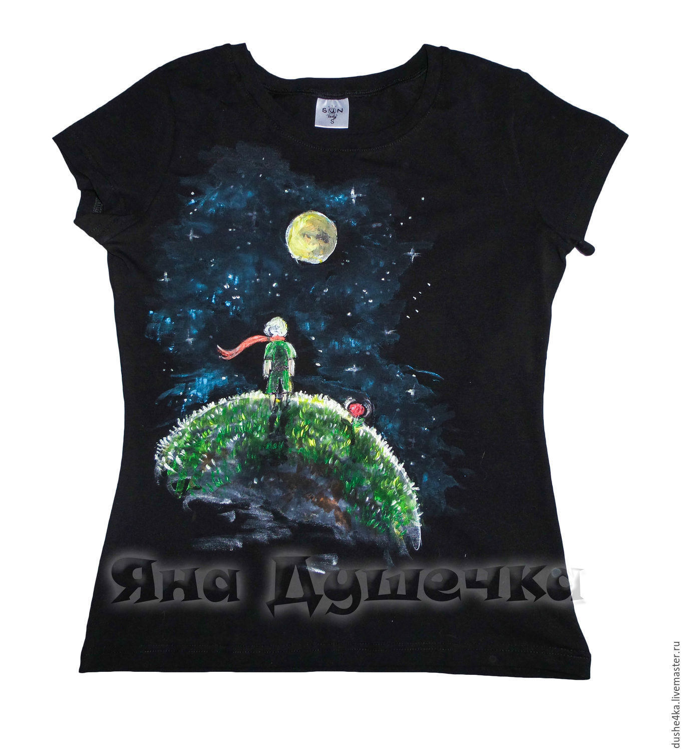T Shirt Copyright Print The Little Prince Shop Online