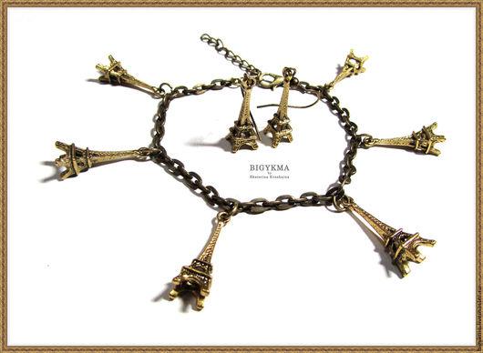 Браслет и серьги Париж. Комплект украшений. Эйфелева Башня. Выполнен из металлической фурнитуры и металлических подвесок.