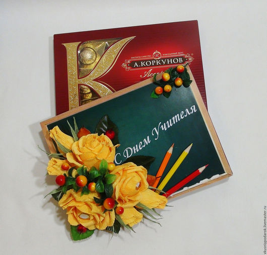 """Букеты ручной работы. Ярмарка Мастеров - ручная работа. Купить Подарок учителю """"Школьная доска из конфет"""". Handmade. Композиция из цветов"""