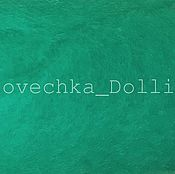 Материалы для творчества handmade. Livemaster - original item № 5021.  Cardoons new Zealand (Latvian), 50 grams.. Handmade.