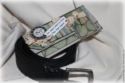 Подарок мужчине, открытка для мужчины, конверт для денег ручной работы, денежный подарок, денежный конверт, подарок на день рождения, подарок на 23 февраля, подарок на любой случай, мужской подарок