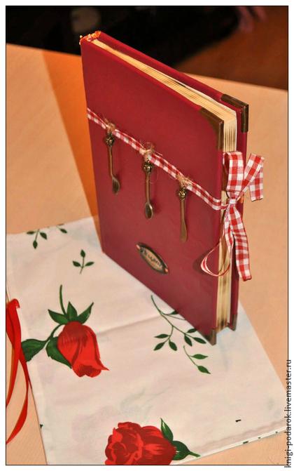 Персональные подарки ручной работы. Ярмарка Мастеров - ручная работа Антикварная настольная поваренная книга. Handmade.