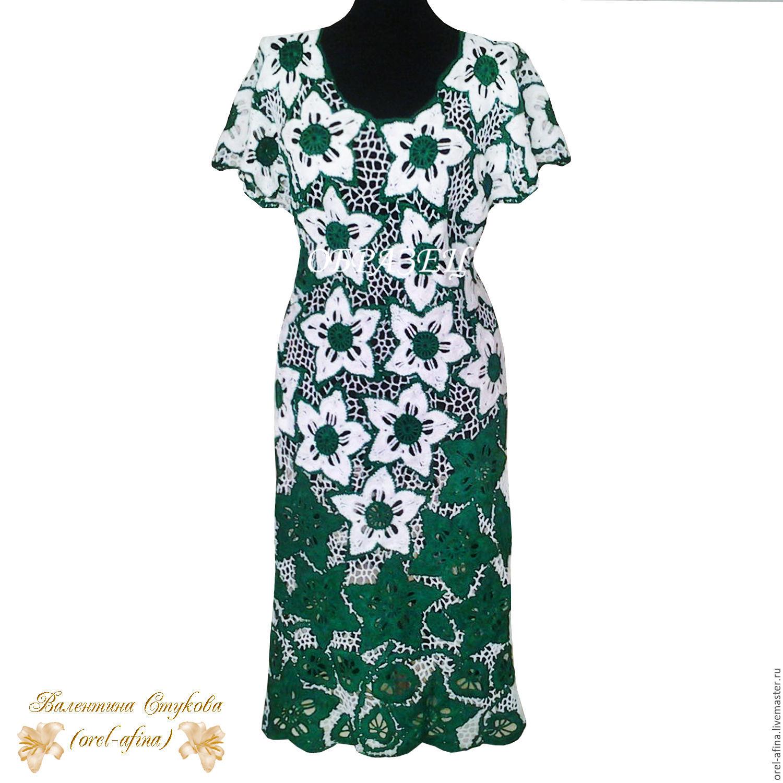 Knitted dress champagne, Dresses, Orel,  Фото №1