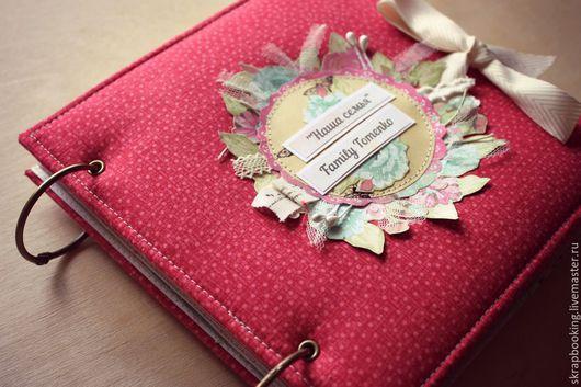 Персональные подарки ручной работы. Ярмарка Мастеров - ручная работа. Купить Семейный альбом. Handmade. Семейный фотоальбом, скрап материалы