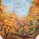 """Зонты ручной работы. Ярмарка Мастеров - ручная работа. Купить """"Планета Осень"""" зонт-трость с рисунком в подарок ручная роспись. Handmade."""