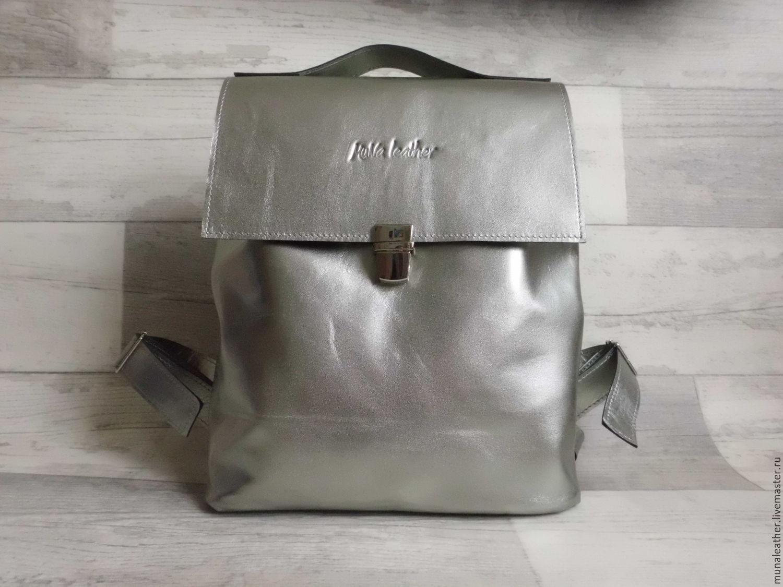 Рюкзак металлик серебристый рюкзак нагрудный ремень
