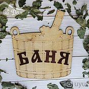 Для дома и интерьера handmade. Livemaster - original item Bath plate in the shape of a tub. Handmade.