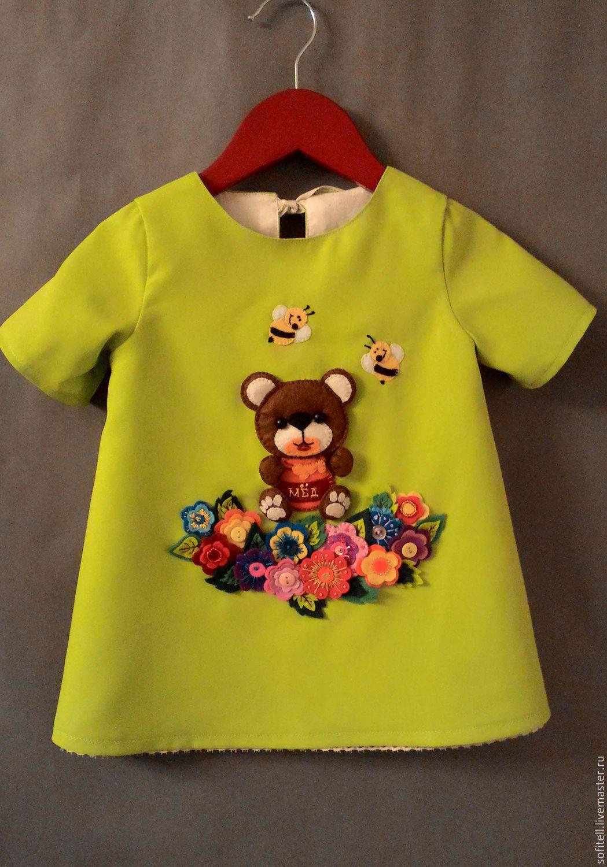 Аппликации на детское платье своими руками 78