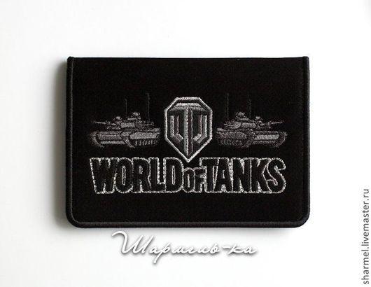 Вышитая обложка на паспорт  `Мир танков. World of tanks`. Полезные вещицы от Шармель-ки