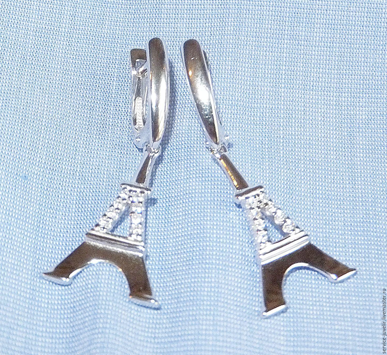 Серьги  PARIS серебряные  с Цирконами, Серьги, Пенза, Фото №1