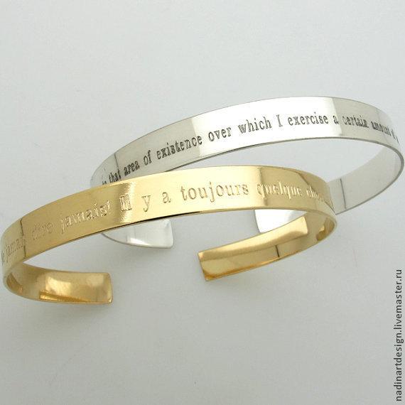 Мужские браслеты под заказ