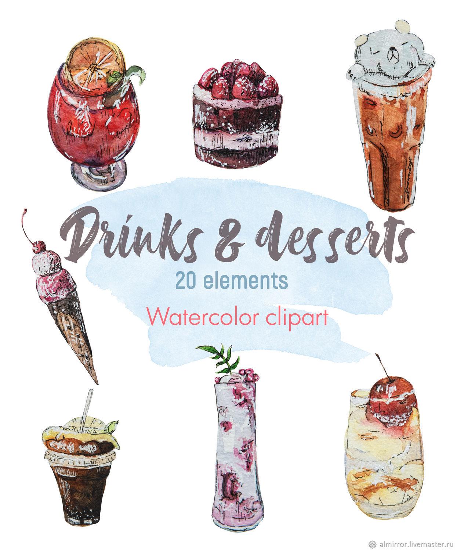 Акварельный цифровой клипарт-набор Напитки и Десерты, кофе, мороженое – купить на Ярмарке Мастеров – NEPPSRU | Иллюстрации и рисунки, Казань
