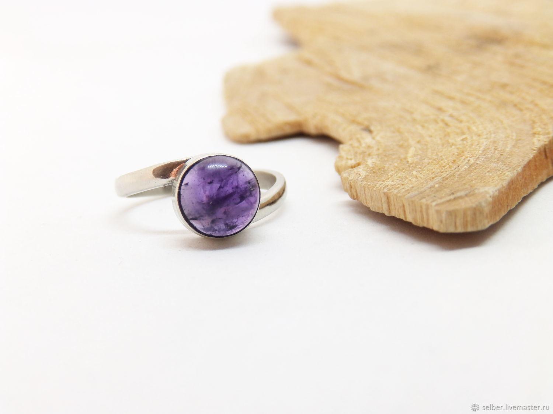 16.25 R. Magic Amethyst ring (a1625), Rings, Gatchina,  Фото №1