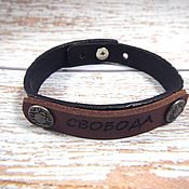 Украшения handmade. Livemaster - original item Leather bracelet with embossed and engraved Freedom. Handmade.