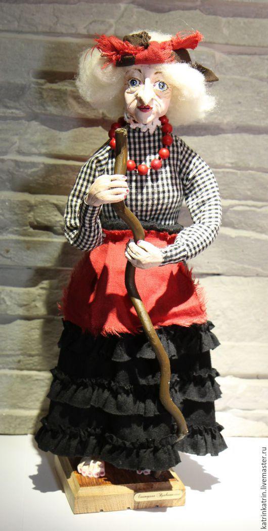 Коллекционные куклы ручной работы. Ярмарка Мастеров - ручная работа. Купить Авторская кукла Баба-Яга благородных кровей. Handmade.